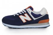 New Balance ML 574 BWO