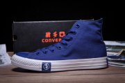 Converse All Star High Blue White